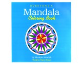 Bok Everyone´s Mandala,